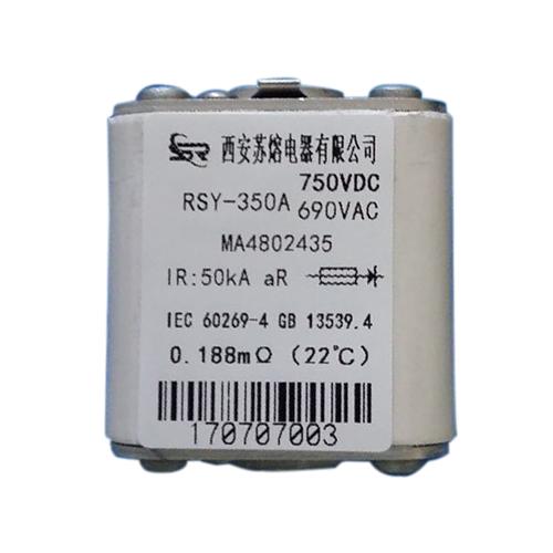 山东MSD用方形熔断器-RSY  方形