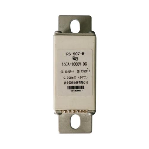 直流熔断器厂家-RS507-B