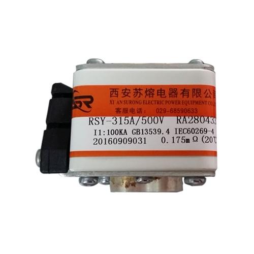 低压熔断器-RSY-P-500V