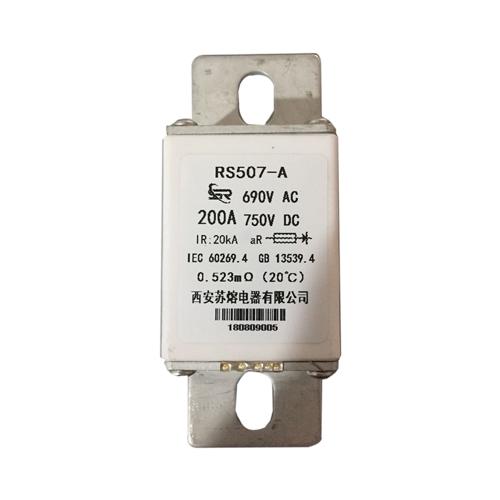 直流熔断器-RS507-A