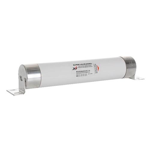 高压熔断器价格